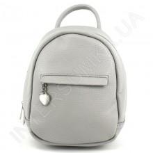 Женский рюкзак из натуральной кожи Borsacomoda 835016_grey