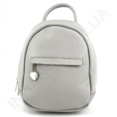 Заказать Женский рюкзак из натуральной кожи Borsacomoda 835016_grey в Intersumka.ua