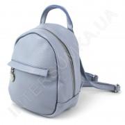 Женский рюкзак из натуральной кожи Borsacomoda 835017_blue