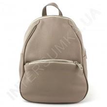Женский рюкзак из натуральной кожи Borsacomoda 814018