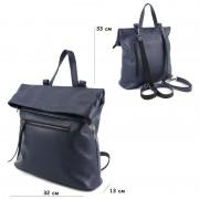 Женский рюкзак из натуральной кожи Borsacomoda 817020