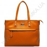 Купить Сумка женская Wallaby 734241124