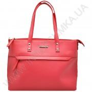 Купить Сумка женская Wallaby 7344291429
