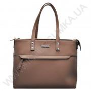 Купить Сумка женская Wallaby 734751175