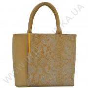 Купить Сумка женская Wallaby 61447283
