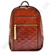 Женский рюкзак Wallaby 8-175476
