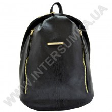 Женский рюкзак Wallaby 169208