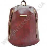 Женский рюкзак Wallaby 169209