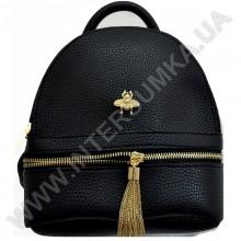 Женский рюкзак Wallaby 177312 ЭКОКОЖА