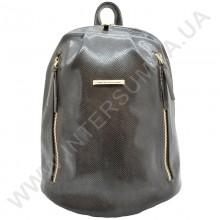 Женский рюкзак Wallaby 169207