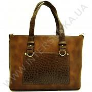 Купить Сумка женская Wallaby 633111111259
