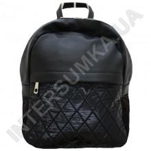 Женский рюкзак Wallaby 8-1714617360