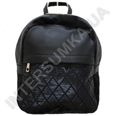 Купить Женский рюкзак Wallaby 8-1714617360