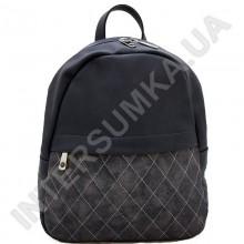 Женский рюкзак Wallaby 8-1714141