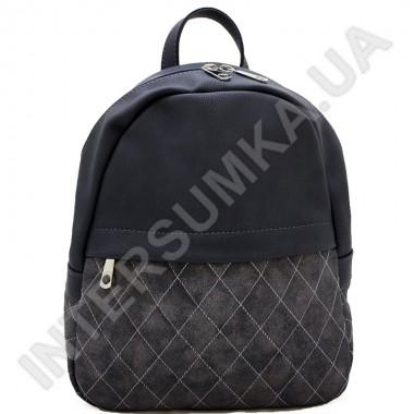Заказать Женский рюкзак Wallaby 8-1714141