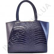 Купить Сумка женская Wallaby 683467110 синяя