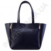 Купить Сумка женская Wallaby 65994487 экокожа синяя с серыми вставками