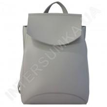Женский рюкзак Wallaby 174488 серый ЭКОКОЖА