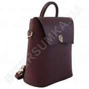 Жіночий рюкзак Wallaby 503484 марсала Екокожа