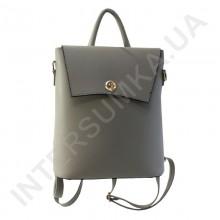 Женский рюкзак Wallaby 503488 серый ЭКОКОЖА