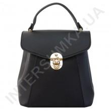 Женский рюкзак Voila 555486 черный ЭКОКОЖА