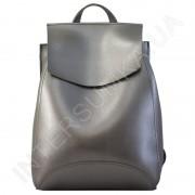 Женский рюкзак Wallaby 174496 платина ЭКОКОЖА