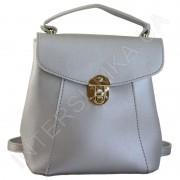 Женский рюкзак Wallaby 555496 серебро ЭКОКОЖА
