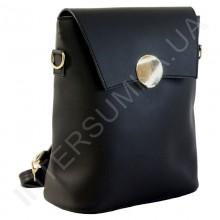 Жіночий рюкзак Wallaby 503486 чорний Екокожа
