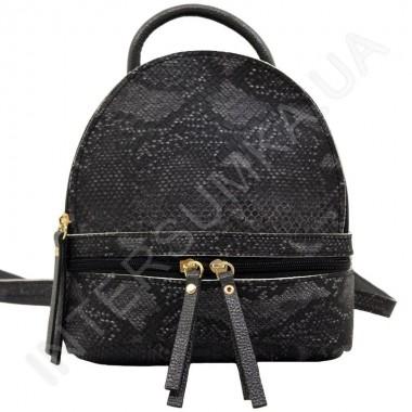 Заказать Женский рюкзак Wallaby 17710047 ЭКОКОЖА в Intersumka.ua
