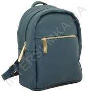 Купить Женский рюкзак Wallaby 16673