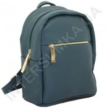 Женский рюкзак Wallaby 16673