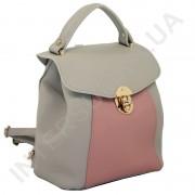 Женский рюкзак Wallaby 55549349 серый+розовый ЭКОКОЖА