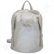 Женский рюкзак Wallaby 169499