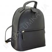 Жіночий рюкзак Voila 182312171 чорний Екокожа
