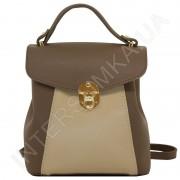 Жіночий рюкзак Voila 55548930 коричневий + бежевий Екокожа
