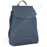 Женский рюкзак Wallaby 17419252 голубой ЭКОКОЖА