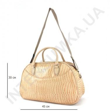 Заказать дорожно - спортивная сумка-саквояж Voila 31417647 бежевая в Intersumka.ua