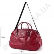 дорожно - спортивная сумка-саквояж Voila 314179175 марсала