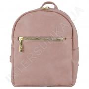 Женский рюкзак Voila 1669 розовый
