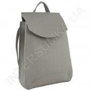 Женский рюкзак Wallaby 17431711 серая экокожа