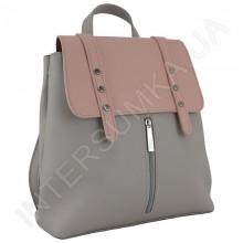 Жіночий рюкзак Voila 18138138 сірий+рожевий ЕКОКОЖА