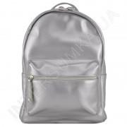 Женский рюкзак Wallaby 161270