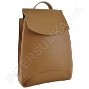 Женский рюкзак Wallaby 174482 рыжая экокожа