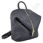 Женский рюкзак - трансформер Voila 18841414