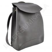 Женский рюкзак Wallaby 17412041 темно - серая экокожа