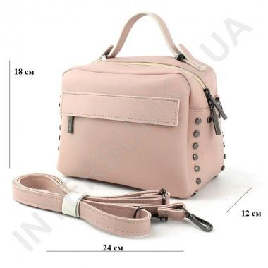 Заказать Женская сумка кросс боди Voila 73654 в Intersumka.ua