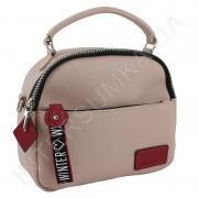 Женская сумка кросс боди Voila 73354022