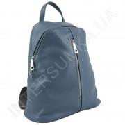 Женский рюкзак из натуральной кожи Borsacomoda 841024
