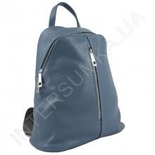Жіночий рюкзак з натуральної шкіри Borsacomoda 841024