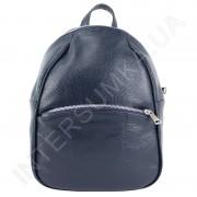 Женский рюкзак из натуральной кожи Borsacomoda 814020